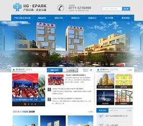 产投江南企业公园,房地产案例