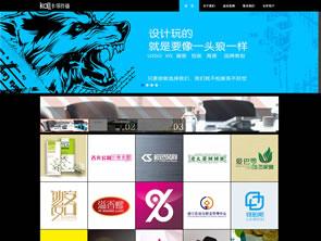 品牌设计公司网站