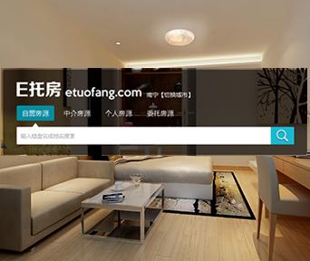 房屋租赁网站案例搜房网案例