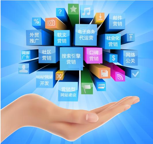全网营销有哪些好的方法值得尝试?