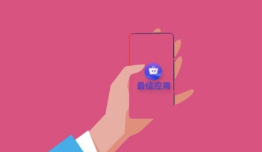 手机app开发的市场如何?你有了解过吗?