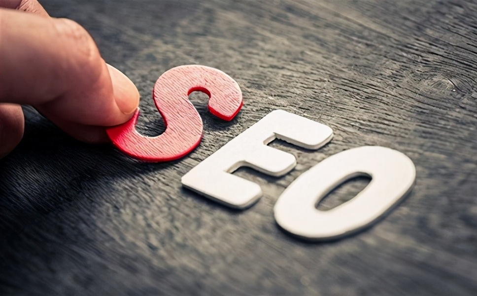 网站SEO优化必须掌握的4种方法